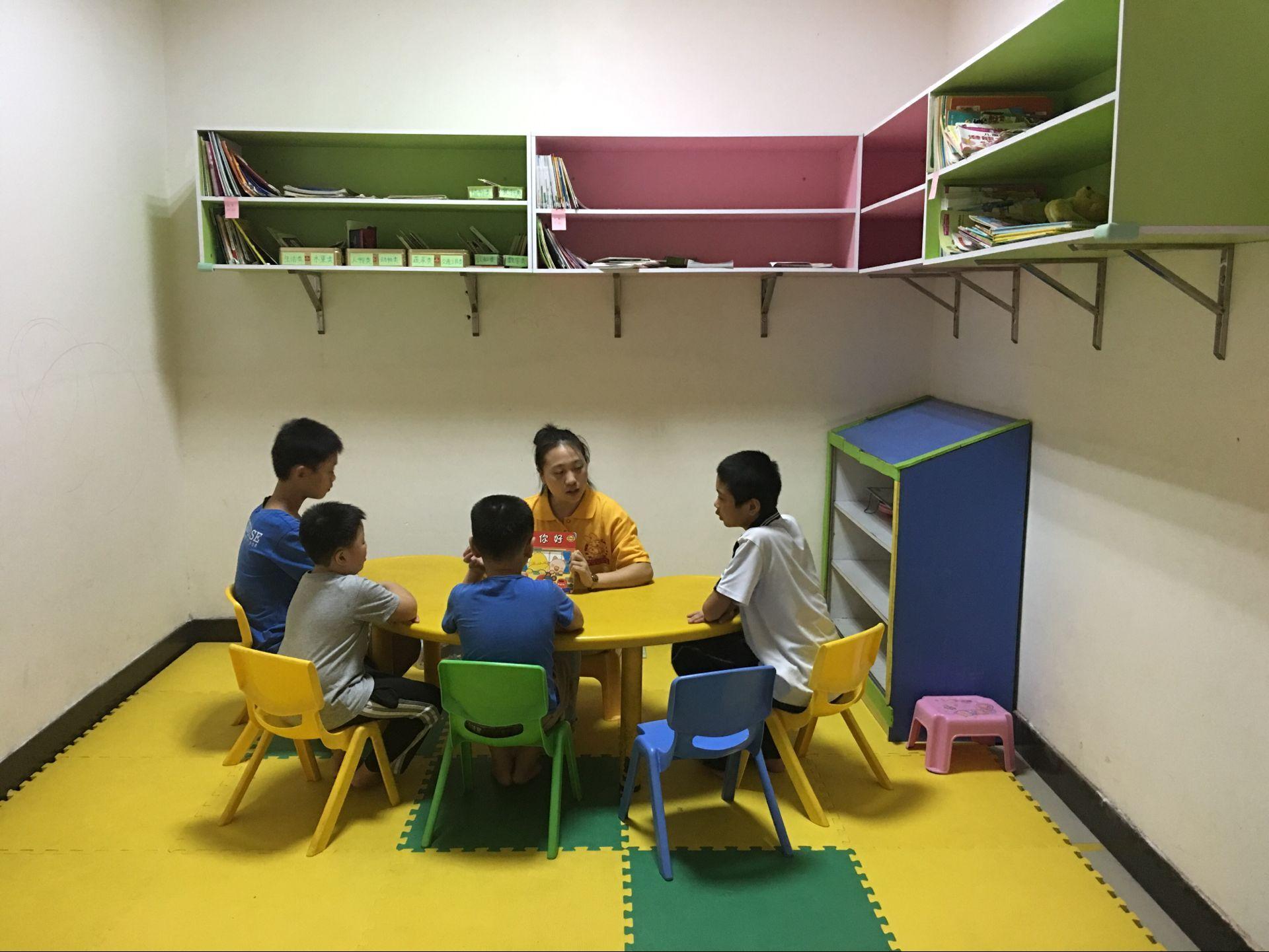 自闭症学校