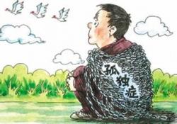 广州自闭症治疗